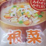 アマノフーズ 根菜 いつものおみそ汁を飲んだ感想 根菜の歯ごたえがいい