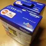 プリンターのインクを楽天で購入 商品価格ナビはかなり使えるという話