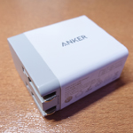 コンセントのUSB充電器の調子が悪いのでAnkerの 2ポートUSB急速充電器を購入