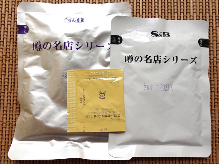 negombo33(埼玉所沢)のラムキーマチキンカレーの中身