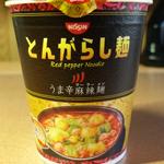 日清 とんがらし麺 うま辛麻辣麺を食べた感想