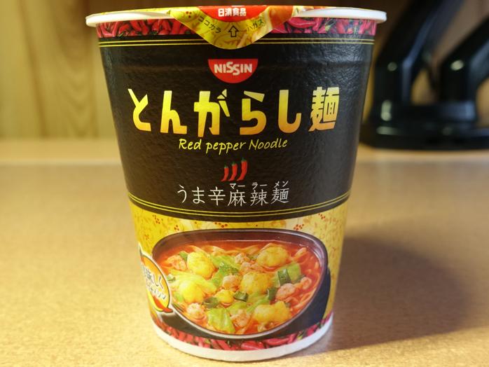 日清 とんがらし麺 うま辛麻辣麺
