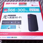 ネットが途切れるのでWi-Fiルーターを買い替えた話 Wi-Fiルーターの寿命って何年?