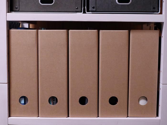 100均のクラフトファイルボックス