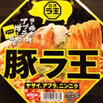 日清豚ラ王 ヤサイ、アブラ、ニンニク食べたレビュー。冬は太麺は厳しいという話