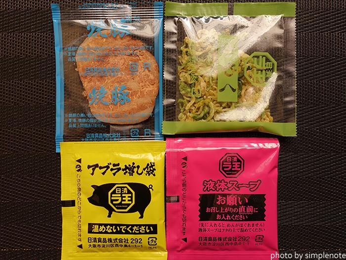 日清豚ラ王 ヤサイ、アブラ、ニンニクの具とスープ